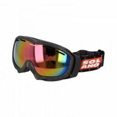 Очила за ски SOLANO SP40003 A